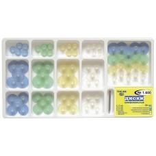 Диски шлифовальные с пластиковой втулкой (набор)